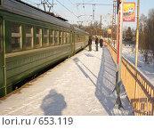 Купить «Станция Луговая Московская область», фото № 653119, снято 4 января 2009 г. (c) Юлия Дашкова / Фотобанк Лори