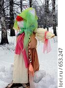 Купить «Проводы зимы.Чучело Масленицы», фото № 653247, снято 9 марта 2008 г. (c) ElenArt / Фотобанк Лори