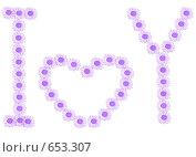 Валентинка. Стоковая иллюстрация, иллюстратор tyuru / Фотобанк Лори