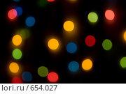 Купить «Разноцветные огни», фото № 654027, снято 24 мая 2019 г. (c) Алифиренко Виталий / Фотобанк Лори