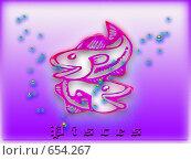 Рыбы. Стоковая иллюстрация, иллюстратор Игорь Олюнин / Фотобанк Лори