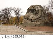 Купить «Монумент «Скорбь матери».Волгоград.», фото № 655015, снято 23 ноября 2008 г. (c) Роман Рожков / Фотобанк Лори