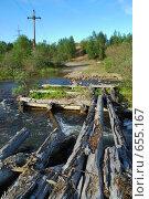 Купить «Старый разрушенный мост», фото № 655167, снято 29 июля 2008 г. (c) Валерий Александрович / Фотобанк Лори