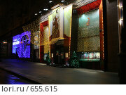 Купить «Москва, Тверская улица ночью», эксклюзивное фото № 655615, снято 6 января 2009 г. (c) Ирина Терентьева / Фотобанк Лори