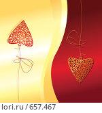День валентина. Стоковая иллюстрация, иллюстратор Смирнова Ирина / Фотобанк Лори
