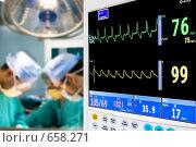Купить «Монитор в операционной и врачи на заднем плане», фото № 658271, снято 10 апреля 2007 г. (c) Beerkoff / Фотобанк Лори