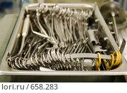 Купить «Хирургические инструменты», фото № 658283, снято 16 апреля 2007 г. (c) Beerkoff / Фотобанк Лори