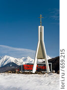 Купить «Красная Поляна, стела», фото № 659215, снято 16 января 2009 г. (c) Игорь Р / Фотобанк Лори