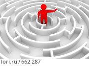Купить «Лабиринт», иллюстрация № 662287 (c) Ильин Сергей / Фотобанк Лори