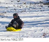 Купить «Мальчик катается на санках», фото № 662551, снято 17 января 2009 г. (c) Елена Климовская / Фотобанк Лори