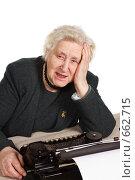 Женщина пишет книгу. Стоковое фото, фотограф Михаил Лавренов / Фотобанк Лори