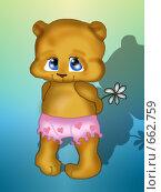 Купить «Медвежонок держит цветок», иллюстрация № 662759 (c) Лена Кичигина / Фотобанк Лори