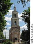 Купить «Собор Рождества Христова, г. Верея», фото № 663859, снято 23 июня 2007 г. (c) Иван / Фотобанк Лори