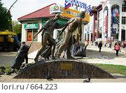Купить «Памятник первым предпринимателям, город Белгород», фото № 664223, снято 17 сентября 2008 г. (c) Саломатников Владимир / Фотобанк Лори