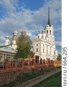 Купить «Храмовый комплекс Воскресенского Собора в Шуе», фото № 664295, снято 16 мая 2008 г. (c) Павел Преснов / Фотобанк Лори