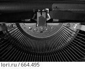 Пишущая машинка. Стоковое фото, фотограф Sandra-Lucia / Фотобанк Лори