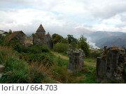 Купить «Вид на монастырь Санаин и руины церкви, Армения», фото № 664703, снято 23 сентября 2007 г. (c) Марианна Меликсетян / Фотобанк Лори