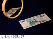 Кризис №1. Стоковое фото, фотограф Кирилл Дорофеев / Фотобанк Лори