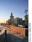 Купить «Санкт-Петербург. Городской пейзаж. Здание Кунсткамеры», фото № 666955, снято 8 января 2009 г. (c) Александр Секретарев / Фотобанк Лори