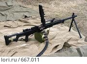 Купить «Ручной пулемет ПКП «Печенег»», фото № 667011, снято 2 апреля 2008 г. (c) FotograFF / Фотобанк Лори