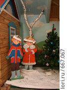 Новогодняя декорация (2008 год). Редакционное фото, фотограф Дмитрий С. / Фотобанк Лори