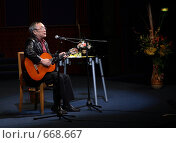 Купить «Юлий Ким на авторском концерте», фото № 668667, снято 21 января 2009 г. (c) Юрий Викулин / Фотобанк Лори