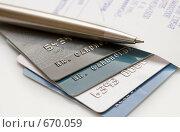 Купить «Стопка кредитных карт с авторучкой и квитанцией», фото № 670059, снято 21 декабря 2008 г. (c) Алексей Кузнецов / Фотобанк Лори