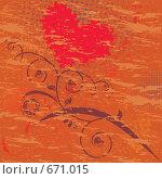 Купить «Карточка к Дню святого Валентина», иллюстрация № 671015 (c) Воробьева Анна / Фотобанк Лори