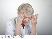 Купить «Головная боль», фото № 671463, снято 19 июля 2008 г. (c) Raev Denis / Фотобанк Лори