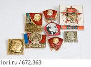 Купить «Значки с символикой В.И.Ленина», фото № 672363, снято 25 января 2009 г. (c) Владимир Гуторов / Фотобанк Лори