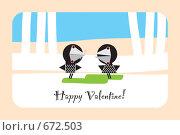 """Купить «Открытка """"Happy Valentine!""""», иллюстрация № 672503 (c) Хухлина Юлия / Фотобанк Лори"""