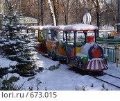 Купить «Веселый поезд», фото № 673015, снято 5 января 2009 г. (c) Ольга Лерх Olga Lerkh / Фотобанк Лори