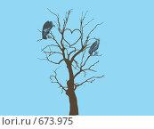 Два орла. Стоковая иллюстрация, иллюстратор tyuru / Фотобанк Лори