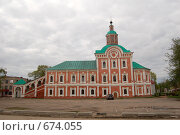 Купить «Смоленск», фото № 674055, снято 2 мая 2008 г. (c) Артамонов Андрей / Фотобанк Лори