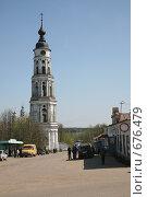 Купить «Лежнево. Вид на колокольню с часами Троицко-Знаменской церкви», эксклюзивное фото № 676479, снято 4 мая 2008 г. (c) Gagara / Фотобанк Лори