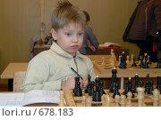 Купить «Мальчик и шахматы», фото № 678183, снято 15 декабря 2007 г. (c) Игорь Бунцевич / Фотобанк Лори
