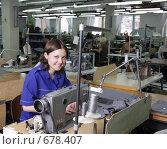 Купить «Женщина-швея на фабрике», фото № 678407, снято 22 января 2009 г. (c) Анна Игонина / Фотобанк Лори