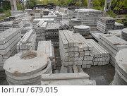 Купить «Железо-бетонные изделия», фото № 679015, снято 9 сентября 2008 г. (c) Мударисов Вадим / Фотобанк Лори