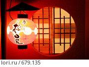Квартал Гион. Киото (2007 год). Стоковое фото, фотограф Просенкова Светлана / Фотобанк Лори