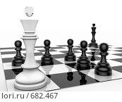 Купить «Шахматная концепция - атака», иллюстрация № 682467 (c) Михаил Белков / Фотобанк Лори
