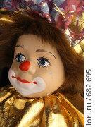 Купить «Плачущий клоун», фото № 682695, снято 14 января 2009 г. (c) Никончук Алексей / Фотобанк Лори