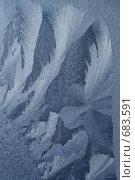 Морозный узор. Стоковое фото, фотограф Евгений Тиняков / Фотобанк Лори