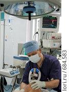 Купить «Анестезиолог в операционной», фото № 684583, снято 2 мая 2007 г. (c) Beerkoff / Фотобанк Лори