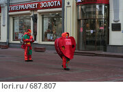 Купить «Живая реклама», эксклюзивное фото № 687807, снято 2 февраля 2009 г. (c) Бондаренко Олеся / Фотобанк Лори