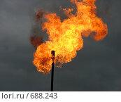 Купить «Факел газовый», фото № 688243, снято 9 июля 2008 г. (c) Булат Каримов / Фотобанк Лори
