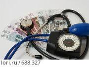 Купить «Платная медицина», фото № 688327, снято 27 января 2009 г. (c) Андрей Багаев / Фотобанк Лори