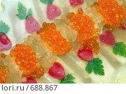 Купить «Рыбное желе с красной икрой», фото № 688867, снято 31 декабря 2008 г. (c) Юрий Пономарёв / Фотобанк Лори