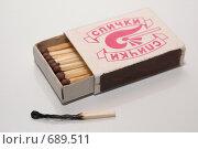 Купить «Коробок с обгоревшей спичкой», фото № 689511, снято 10 октября 2007 г. (c) Павел Ермашкевич / Фотобанк Лори