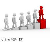 Купить «Карьерный рост», иллюстрация № 694151 (c) Ильин Сергей / Фотобанк Лори