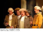 Купить «Артисты оперного хора», фото № 697115, снято 16 августа 2018 г. (c) Сергей Лебедев / Фотобанк Лори